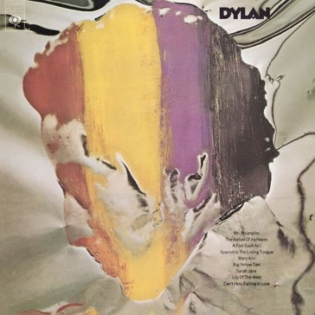 Dylan - Bob Dylan Cover Songs Album